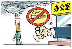 如何装修一台办公室环保吸烟室?