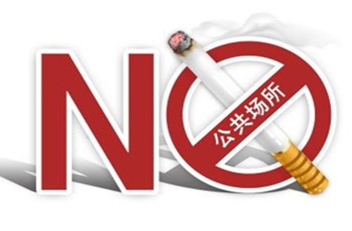 远离二手烟伤害 如何快速去除室内烟味?