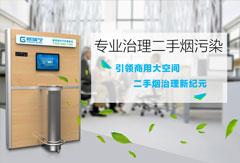 吸烟室空气净化器正确的选购方法