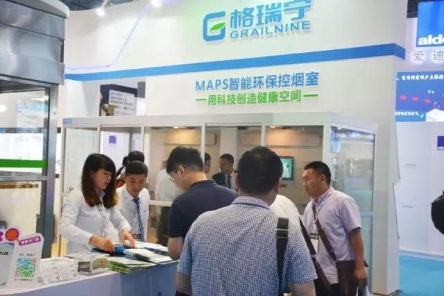 第4届上海国际空气新风展,我们又来了