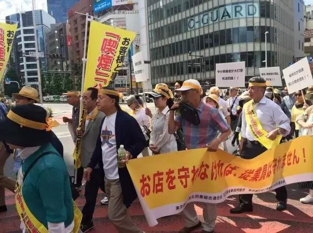 格瑞宁:日本控烟抗议事件
