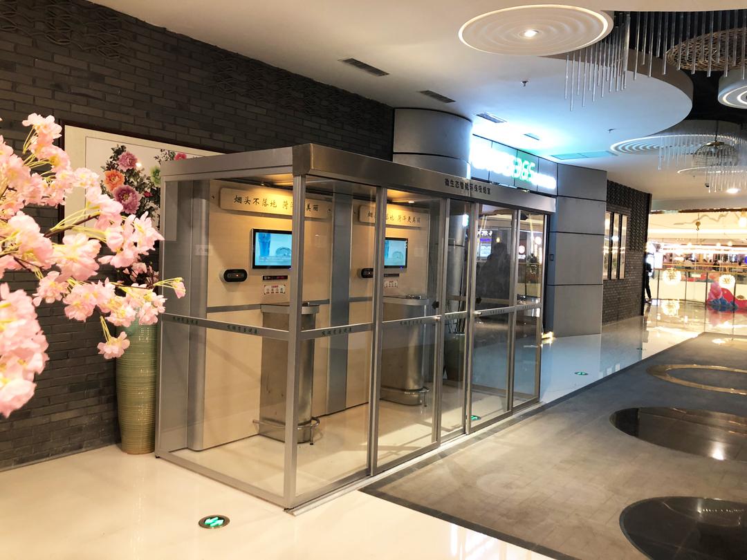 商场厕所和楼道成吸烟重灾区 只能设立吸烟室