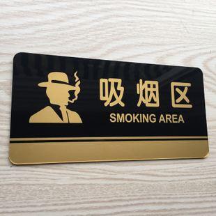 吸烟室最新管理规定