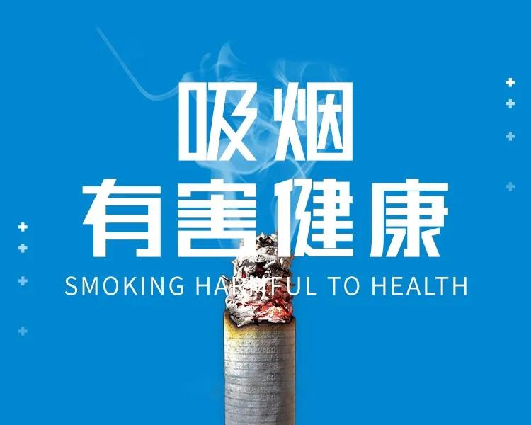 防疫、控烟两不误?最新吸烟室规定往这儿看