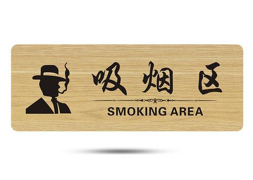 如何选购吸烟室?