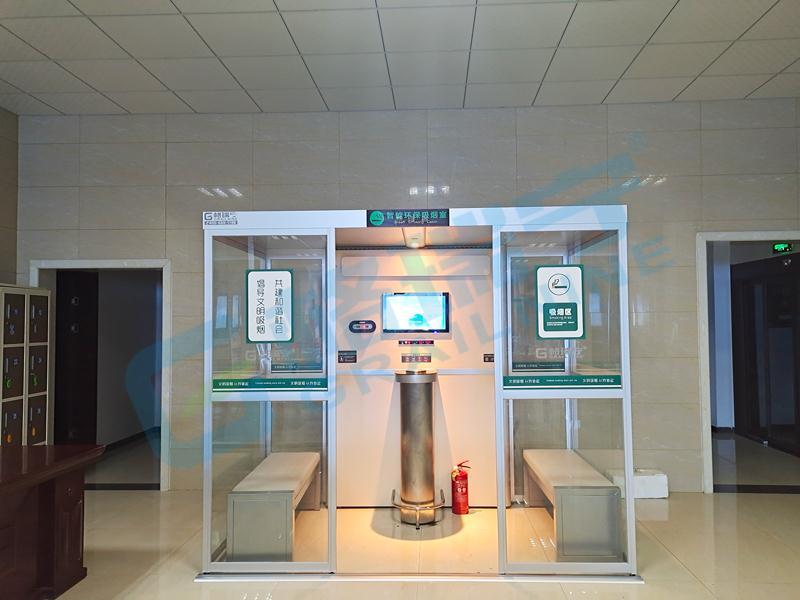 头条丨智能环保吸烟室亮相天仙侠游客中心