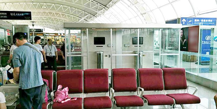 【宁波机场】-机场控烟室-宁波