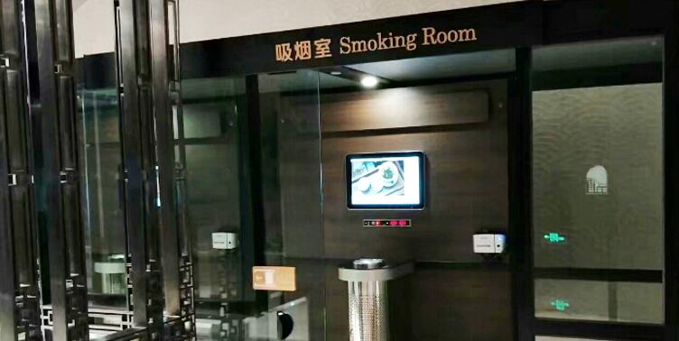 【南京某星级酒店】-酒店控烟室