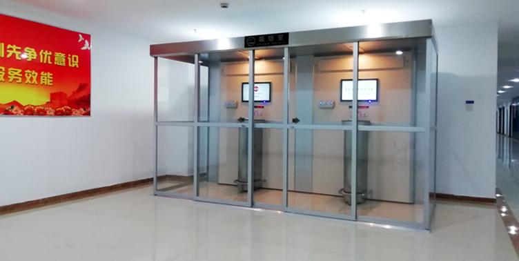 【政府服务中心】-办公室控烟室
