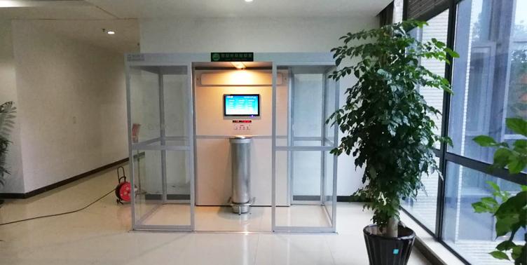 【管理委员会】-办公楼控烟室