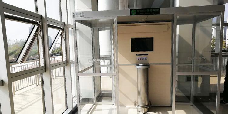 【政务中心】-办公楼控烟室