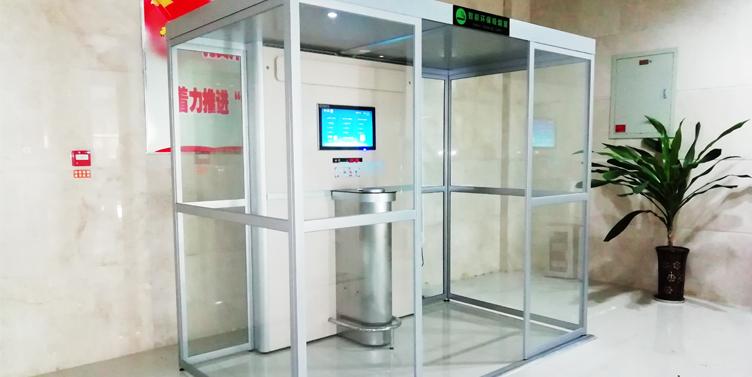 【市人民服务中心】-办公楼控烟室