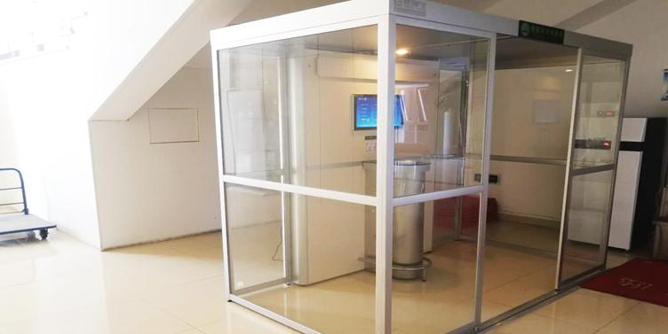 【地方政务中心】-办公楼控烟室