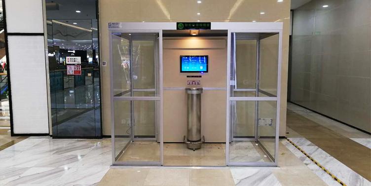 【万达广场】-商场控烟室