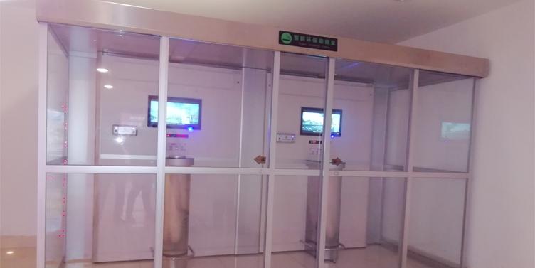 【和谐广场】-商场控烟室