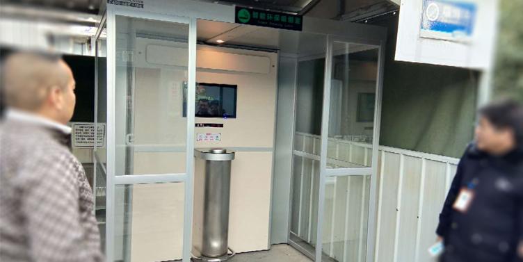【如东车站】-车站控烟室