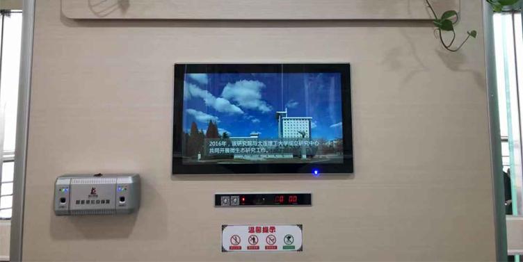 【某地医院】-商用控烟机