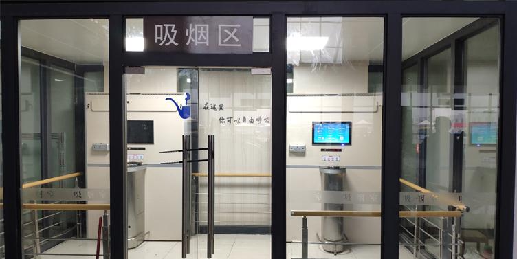 【济宁汽车站】-车站控烟室