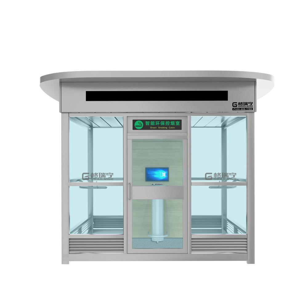 D600室外智能环保控烟室
