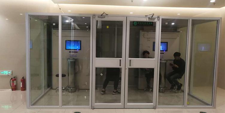 【万达广场】-商场吸烟室