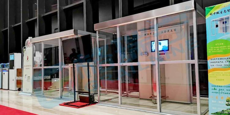 青岛上合峰会-会展控烟室