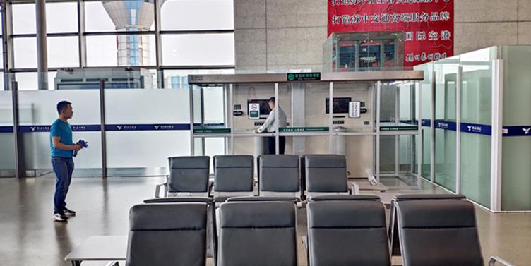 【扬州泰州机场】-机场控烟室