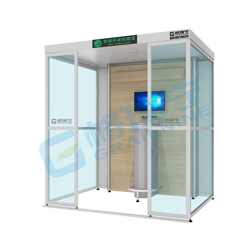 E200控烟室 适用人数:3~4人