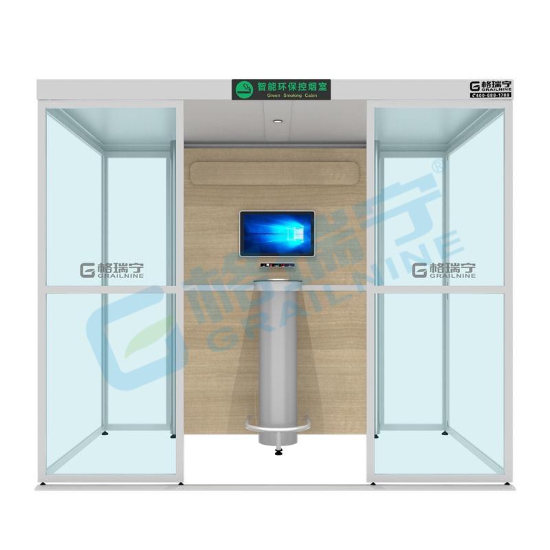 E300控烟室 适用人数:4~6人