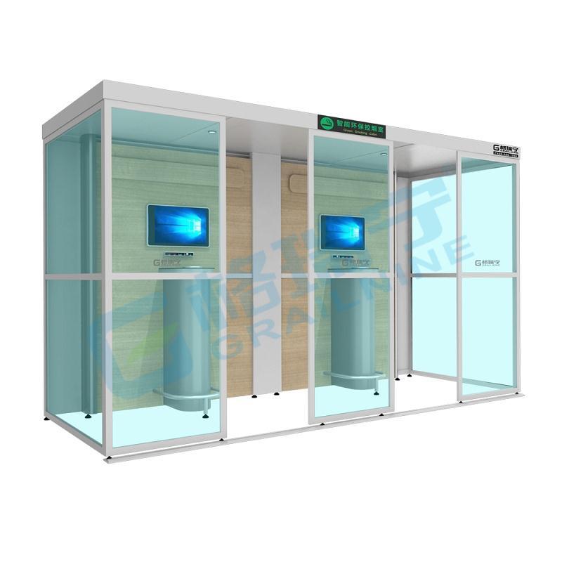 E400控烟室 适用人数:6~8人