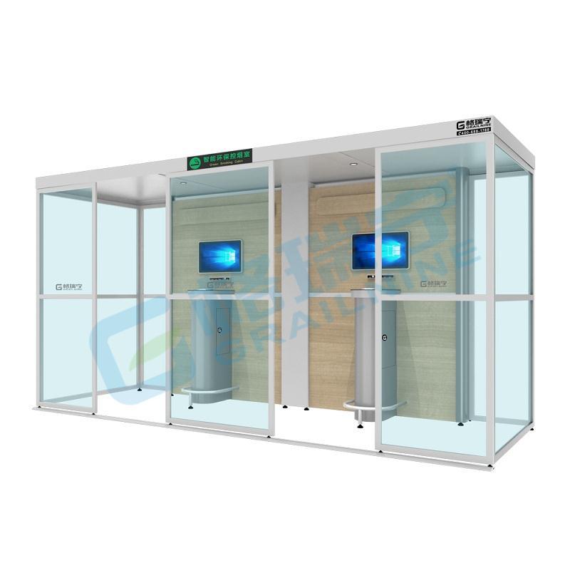 E500控烟室 适用人数:8~12人