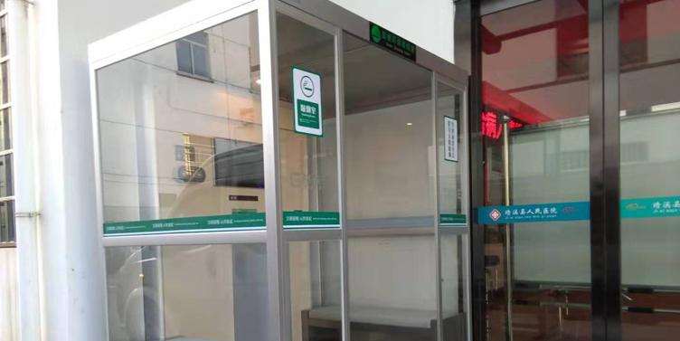 【安徽某医院】-医院控烟室