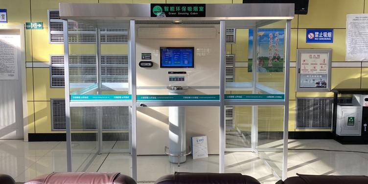 【黑龙江客运站】-车站控烟室