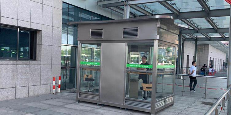 【兴化客运站】-车站吸烟房