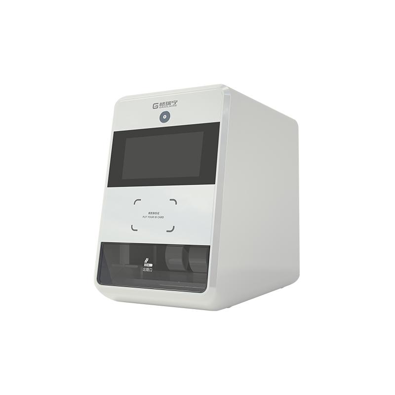 格瑞宁微信品吸机