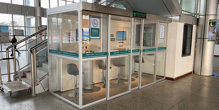 【河南省平顶山市舞钢市客运站】-车站控烟室
